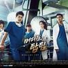 メディカル・トップチーム (MBC 2013.10.9-12.12)