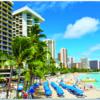 マイルでハワイへ家族旅行 パート① 各種予約と3泊5日のモデルコース
