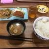 三田市役所さんグッジョブ!さんさん食堂