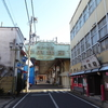 【群馬県高崎市】高崎中央銀座商店街もチェック。
