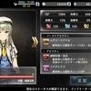 【GEREO】エリナ 評価 貫通/火属性 (★3)