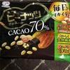 不二家:ハートチョコ(ピーナッツ甘さ控えめ・ピーナッツ・アーモンド)/毎日カカオ70%(ピーナッツ)/恋するハートチョコレート(濃苺)/チップスターチョコレート/ルックカカオ70%(Wアーモンド)