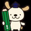 【札幌市家庭教師・解決】嫌いな科目がある君へ 札幌市の家庭教師ホームティーチャーズが解決します。