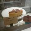 山形市 洋菓子シエル バスクチーズケーキをご紹介!🍰