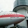ついに!!航空科学博物館へ~!