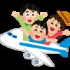 【子連れレゴランド訪問記】ANA福岡-中部国際空港移動|次男2歳でのラストフライト往路