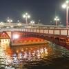 さらざんまい 橋からみえるモノと第四皿@予告