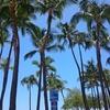 【ハワイ】2018年夏のハワイ旅行記:目次