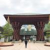 【金沢】観光&インスタ映えスポットの金沢駅にも冬の風物詩「雪吊り」がありますよ