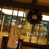 冬のドイツ旅行記①〜入国編〜