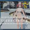 【PSO2】ツインテールのおすすめなやつ!23個!