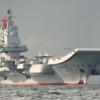 中国空母保有とマルクス主義