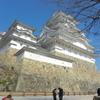 【姫路城】立派な門や櫓が多過ぎ!百年後も白い姿を保って欲しい白鷺城