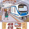 【漫画】#7 バンコク乗り物図鑑「春のタイ 水かけ祭り ひとり旅」
