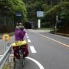 【6日め】室戸〜日和佐(約84km) /しまなみ海道〜四国一周チャリ〜