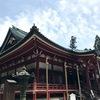 滋賀県の世界遺産「比叡山延暦寺」の費用、割引方法まとめ!
