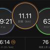 ジョギング11.11km+10.26km・養老山脈トレイルランニングレースを走りますの巻