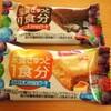 江崎グリコさんのバランスオンminiケーキ チーズケーキ