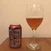 スコットランドのおすすめビールメーカーBREWDOG(ブリュードッグ)のELVIS JUICEが美味しい。