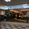 つい買っちゃう新宿にある「俺のベーカリー&カフェ」の食パン