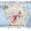 2017年10月19日 12時40分 熊本県熊本地方でM3.3の地震