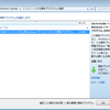 2019年3月Windows7のWindows UpdateはKB4490628が重要