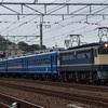 第630列車 「 魅惑の青い列車、北びわこ号の客車回送を狙う 」