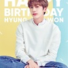 【2018年】ヒョンウォンお誕生日おめでとう!メンバーからのメッセージまとめ