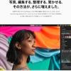 盛りだくさんのWWDC2017①〜心ときめくのは「ハード?」「ソフト?」〜