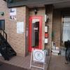 矢向「crepe&cafe わんだふる」〜住宅街にオープンした、フレンチブルドッグがマスコットのクレープ屋さん〜