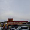 メガ ドンキホーテ厚木店に行ってみました