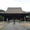 太山寺 本堂