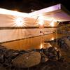 神戸の海側にある茶褐色の温泉、HATなぎさの湯(はっとなぎさのゆ)