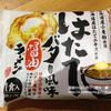 幻し!?「ほたてバター風味醤油ラーメン」を食べてみました。感想・藤原製麺