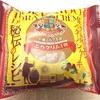 北海道 柳月のお菓子