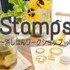 """【終了】6/26 """"Stamps! vol.2""""消しはんで『ぼくだけ・わたしだけ』のTシャツ&お名前はんこづくり/薬膳茶・プチスイーツ付"""