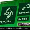 「スマブラsp × バイオハザード」#1104