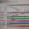 浜ちゃん日記    エア・フェスタ浜松2018(浜松基地航空祭)(2)