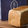 馬車道のパン屋「高匠」