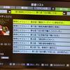 【白川町】「岐阜にイジュー!」という移住促進ドラマが面白い!【行きたい】