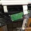 【ダイキン加湿空気清浄機 ACK70M-W】故障!?分解してほこりセンサーを掃除する(修理)