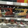 【値付け】レトルトのパスタソースの価格
