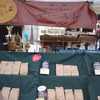 面白い取り組み!大学生の運営する焙煎豆店!