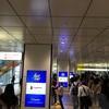 「キングオブグラブるコント」京王渋谷駅デジタルサイネージ