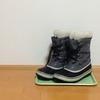 靴を暖める