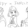 少年ジャンプ+で連載中のSPY×FAMILYの面白さを暗号で伝えるヨ