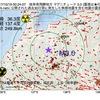2017年10月19日 00時24分 岐阜県飛騨地方でM3.0の地震