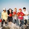 この夏を終わらせるためにnever young beach「A GOOD TIME」を聴こう