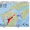 2016年08月03日 09時34分 大分県中部でM2.4の地震