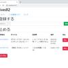 livedl - 新配信(HTML5)に対応したニコ生録画ツール。他サイトにも対応